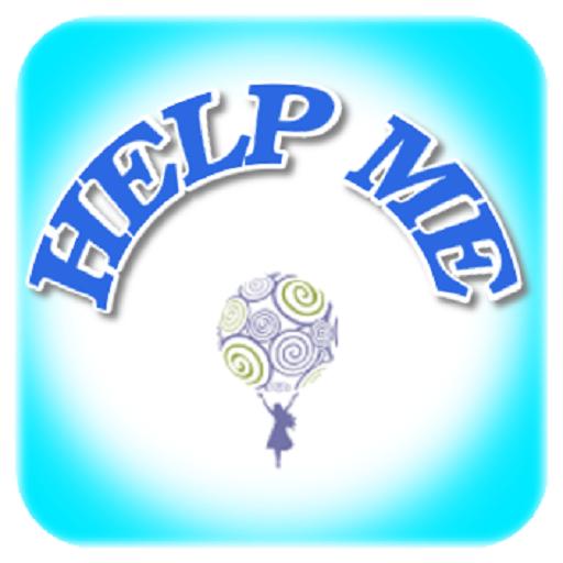 HELP ME Safety APP 個人化 App LOGO-APP試玩