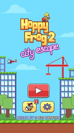 跳跳蛙2 - 逃离城市