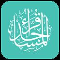 قراء المساجد icon