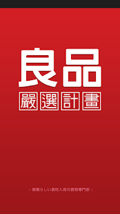 iTranslate – Translator & Dictionary on the App Store - iTunes - Apple