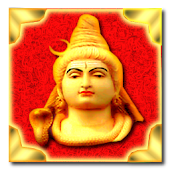 Pray Lord Shiva