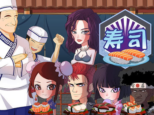 Sushi House - cooking master  screenshots 12