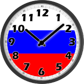 Russia Flag Analog Clock