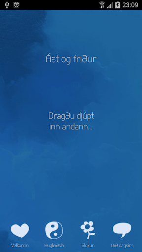 Ást og Friður