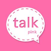 Stitch PINK : KakaoTalk Theme