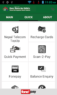 Tinau Mobile Banking- screenshot thumbnail