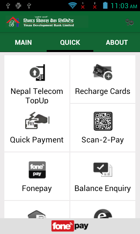 Tinau Mobile Banking- screenshot