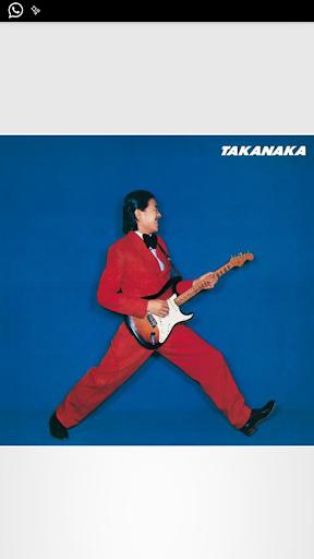 Takanaka 高中正義 Music Gallery
