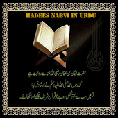 Hadees e Nabvi In Urdu