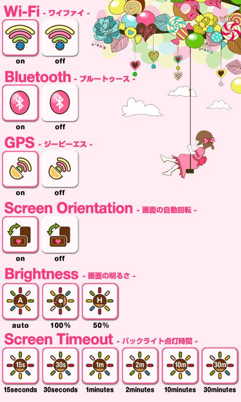 sweet tree Widget- screenshot