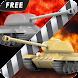 フロントライン : 装甲戦地(無料)