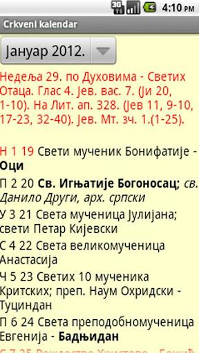 Pravoslavni crkveni kalendar download