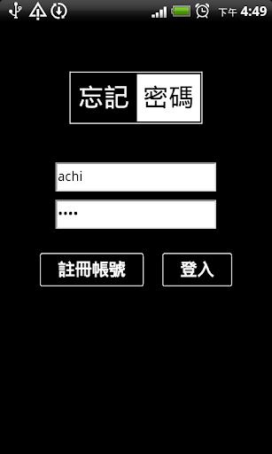 成語詞典 漢典 zdic.net