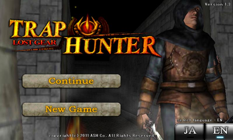 TRAP HUNTER -LOST GEAR- - screenshot