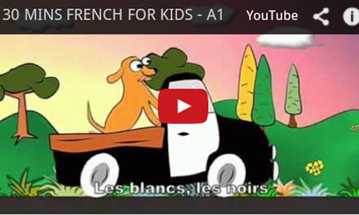 教育必備APP下載|French for Kids 好玩app不花錢|綠色工廠好玩App