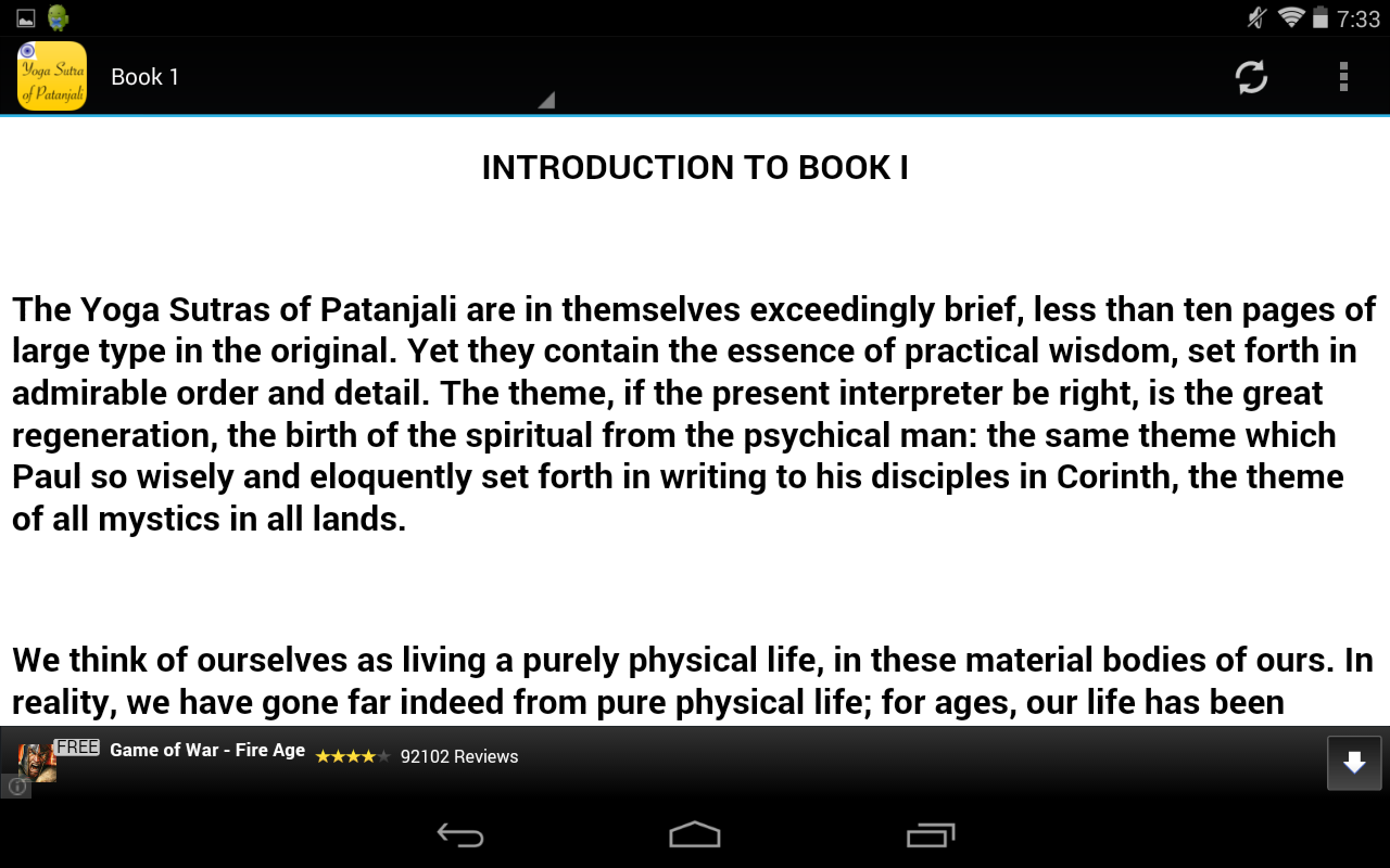 The Yoga Sutra of Patanjali- screenshot