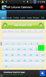Multi Cultural Calendar screenshot 1