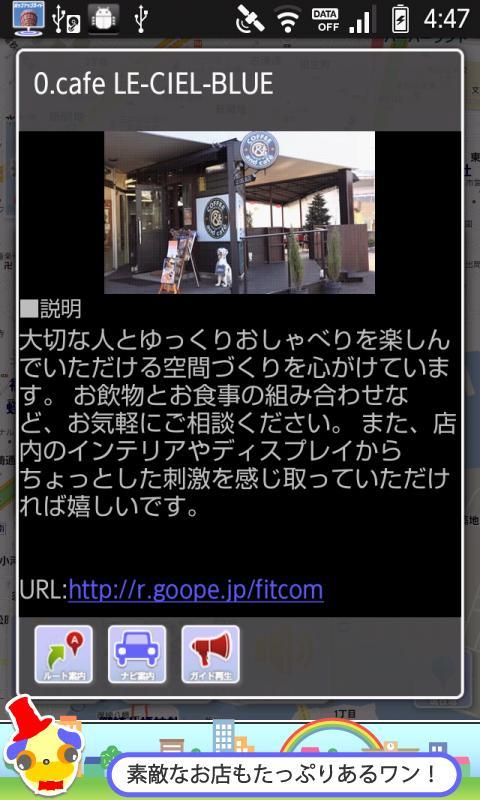 ポップアップガイド~PopupGuide神戸~- screenshot