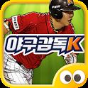 야구감독K icon