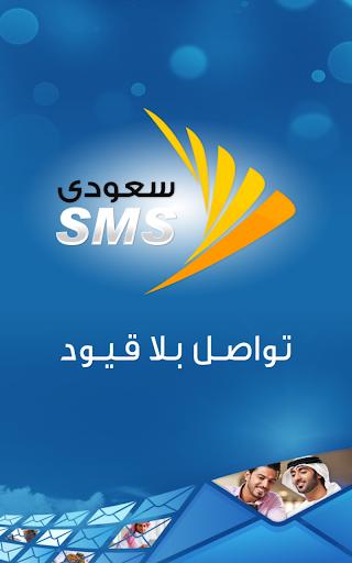 Saudisms