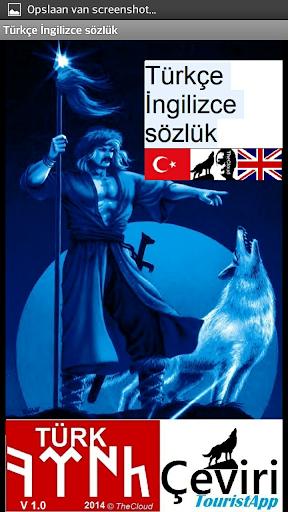 turkce ingilizce sozluk