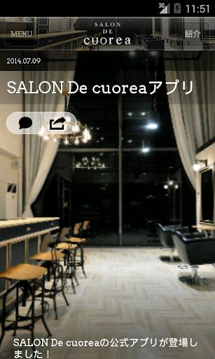 SALON.DE.cuorea 2.6.0 Windows u7528 1