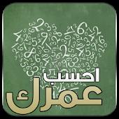 رنات ادعية اسلامية