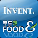 푸드엔 재고관리 시스템 logo
