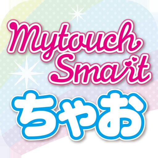 マイタッチスマートちゃおセレクション専用アプリ LOGO-APP點子