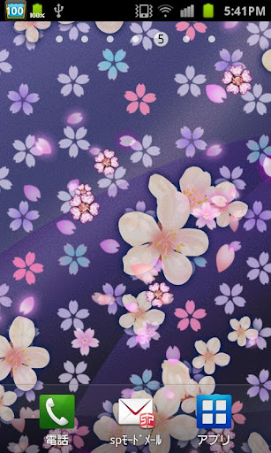 Cherry blossom  wallpaperu3000free 1.63 Windows u7528 4