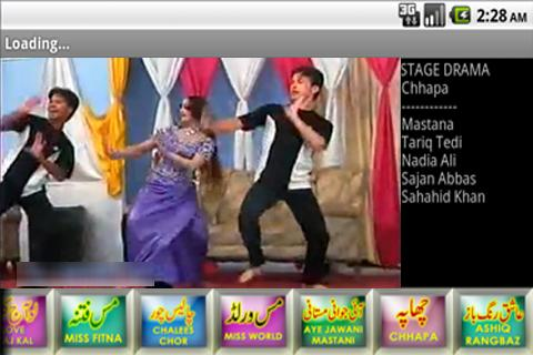Punjabi Stage Dramas - screenshot