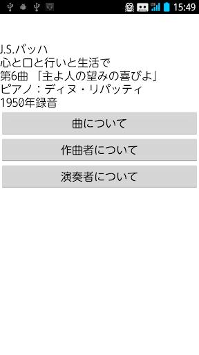 u304au3059u3059u3081u30afu30e9u30b7u30c3u30afu66f2u96c6uff08u7a4fu3084u304bu7de8uff09 1.2 Windows u7528 2