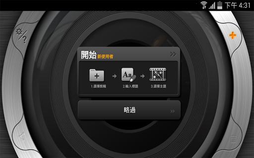 KineMaster – 視頻編輯器