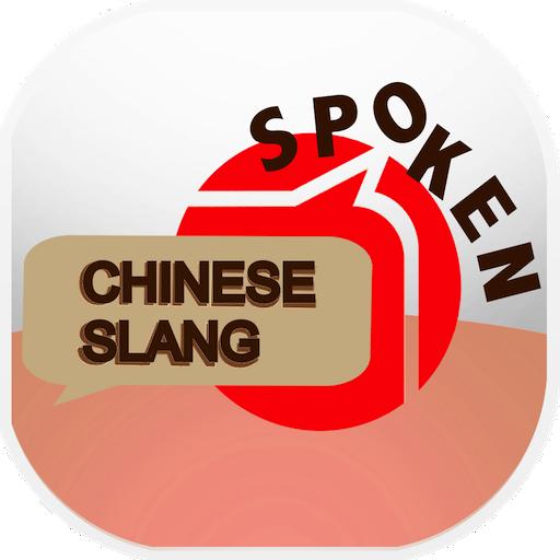Chinese Slang 教育 App LOGO-APP試玩