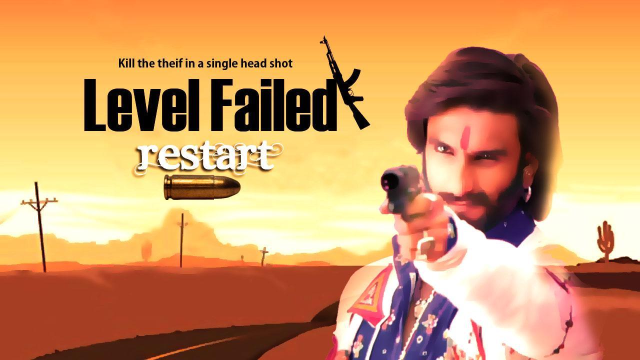Ramleela -Goliyon ki Raasleela- screenshot