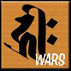 AMIDA WARS icon