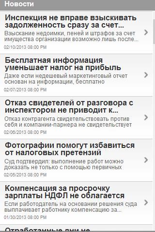 Проводка.ру