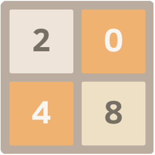 2048 (with HINTS) 解謎 App LOGO-APP試玩