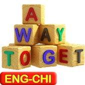 Eng-Chinese Vocabulary Builder