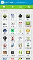 Screenshot of Apps.Lock Free