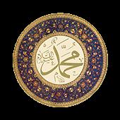 Potret Pribadi Nabi Muhammad
