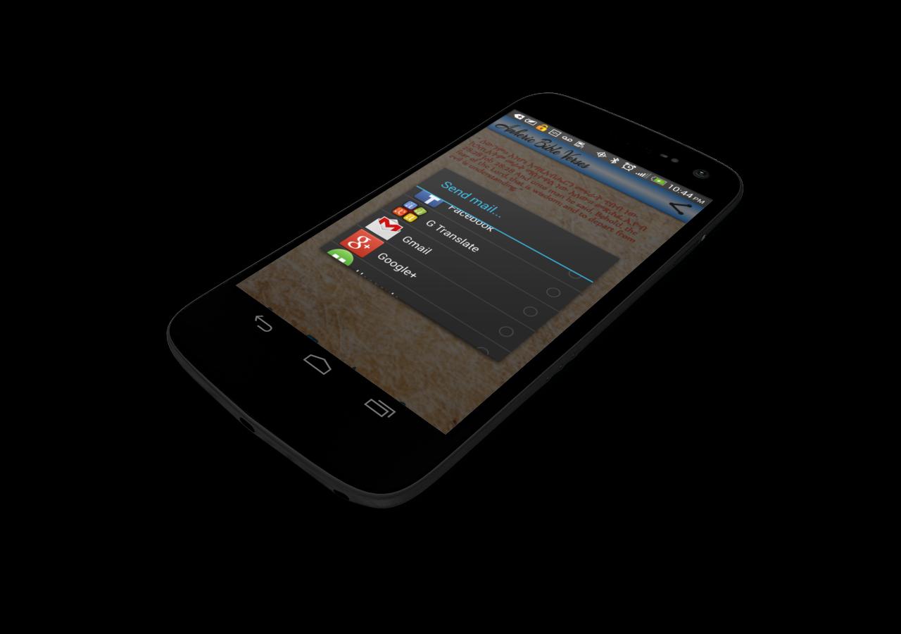 Versiculos De La Biblia De Animo: Android Apps On Google Play