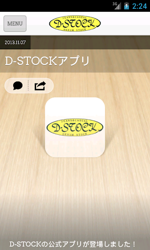 D-STOCK 2.6.0 Windows u7528 1