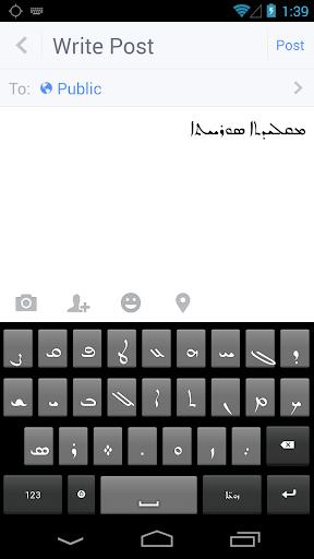 Syriac Keyboard