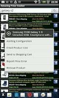 Screenshot of Warehouse Deal Tracker