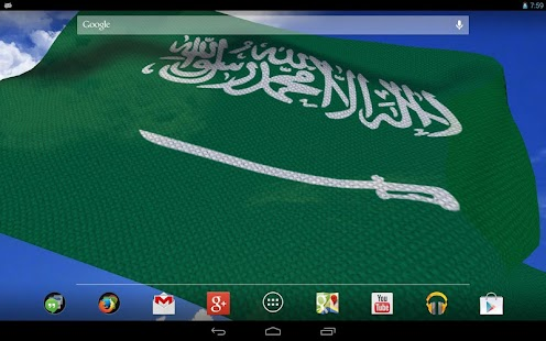 3D Saudi Arabia Flag LWP - screenshot thumbnail
