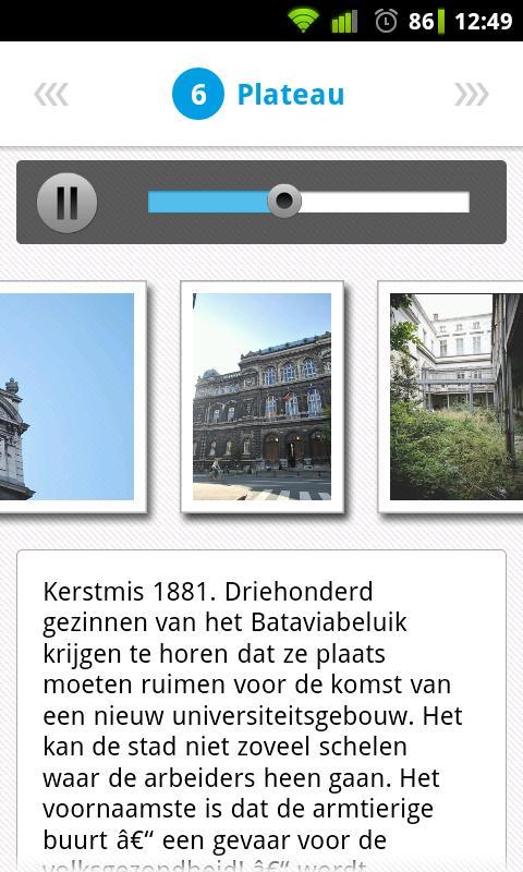 UGentPassage- screenshot