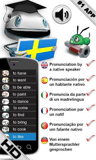 スウェーデン語の動詞を学ぶ