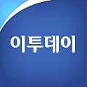이투데이 - 프리미엄 경제신문 icon
