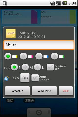 Sticky (Note Cards)- screenshot